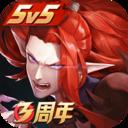 决战平安京手游下载v1.74.0 安卓版