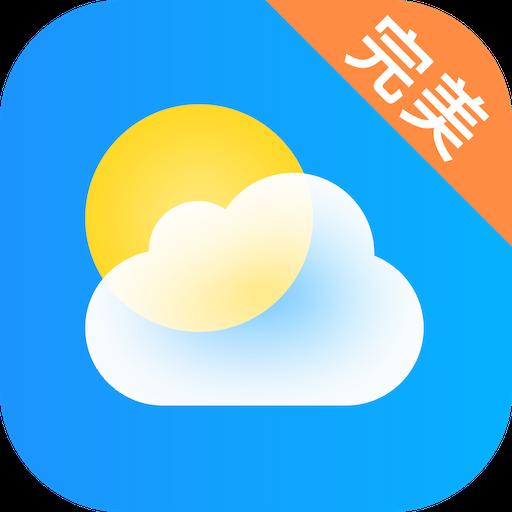 完美天气appv1.0.0 最新手机版