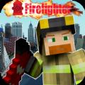 我的消防世界v1.0 最新版
