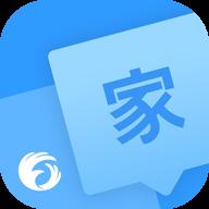 翼课家长安卓版下载v3.2.1 最新版