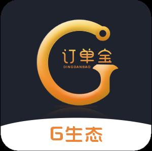 订单宝平台v1.2.5 手机版