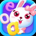 快乐学拼音v1.0 官方版