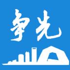 三局掌院appv8.0.9 安卓版