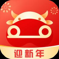 首汽约车租车软件v8.1.0 安卓版