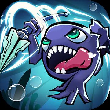 鱼人消灭战安卓版v1.1.0 最新版