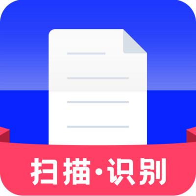 文字识别appv1.0.0 最新版