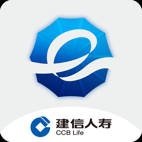 建信e保appv2.6.6 最新版