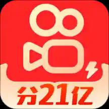 快手极速版苹果版v9.0.40 最新版