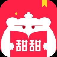甜甜文学appv1.0 免费版