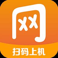 去上网appv1.7.3 安卓版