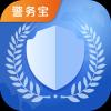警务宝appv6.9.0 最新版