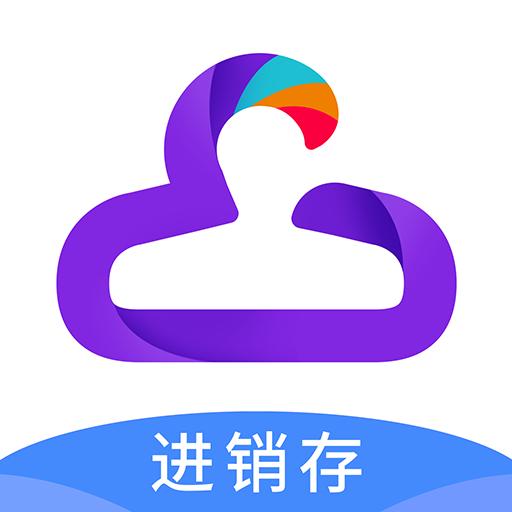 云衣宝app
