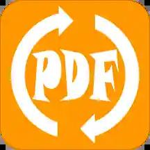 图片转PDF神器v1.0.0 手机版