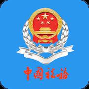 北京税务appv1.1.1 最新版