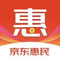 京东惠民appv7.3.6 最新版