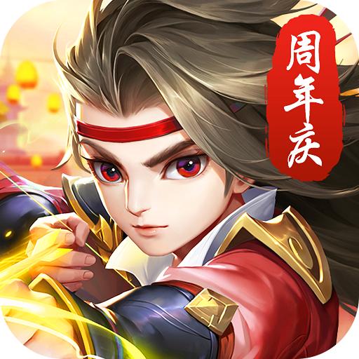 热血神剑九游版v1.3.3.000 安卓版