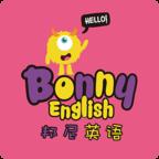 邦尼英语appv4.3.2.140426 最新版