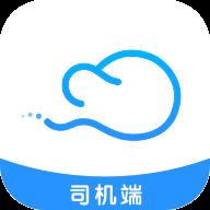 云谷出行司机端v1.8.5 最新版