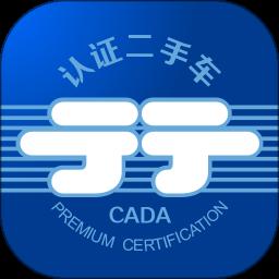 行认证appv3.5.3 最新版