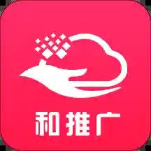 和推广app(业务助手)v1.0.1 最新版