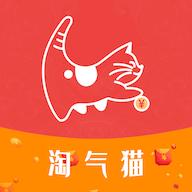 淘气猫(转发赚钱)v1.0 手机版