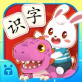 兔小贝识字免费v1.0 官方版
