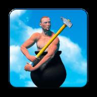 掘地求升九游版v1.9.8 安卓版