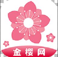金樱网appv1.0 最新版