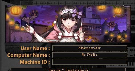 Studio One5变声器破解版附激活码v5.0.1 汉化版