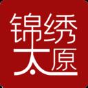 锦绣太原v1.0.7 最新版