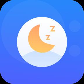 好轻睡眠日记v1.0 官方版