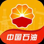 中国石油移动平台appv2.0.1 最新版