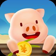 一起来养猪官方appv2.2.1 安卓版