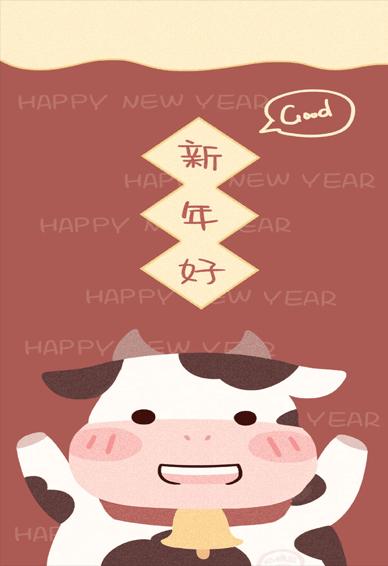 2021牛运亨通新年手机壁纸 牛年行好运的手机皮肤