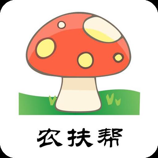 农扶帮appv0.0.39 安卓版