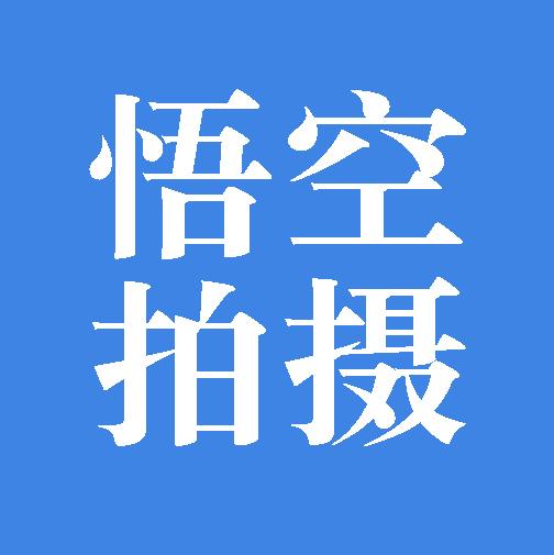 悟空拍摄v1.1.4 官方版