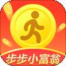步步小富翁v1.0.0 安卓版