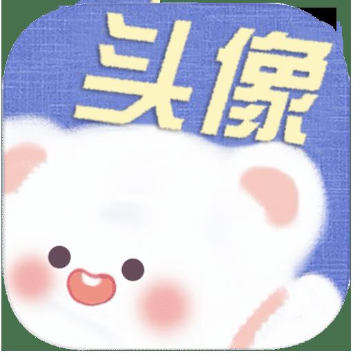 仙女头像v1.0.0 最新版