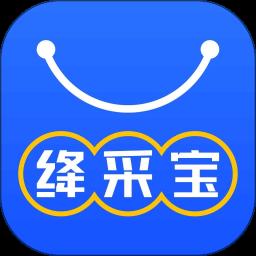 绛采宝appv1.0 手机版