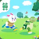 龟兔赛跑游戏v1.0.1 安卓版