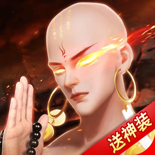 青云诀2手游qq登录版v1.4.6 安卓版