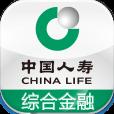 中国人寿综合金融appv4.1.6 最新版