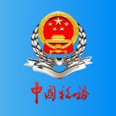 上海税务appv1.0.7 最新版