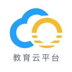 哈尔滨教育云平台网课v1.4.6 最新版