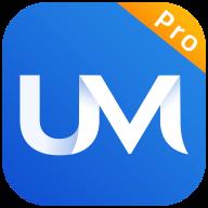 Umeet Pro(手机开会)v3.13.0 安卓版