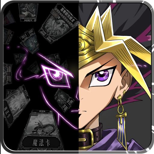 决斗之城斗鱼版v1.7.1 安卓版