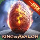 阿瓦隆之王无限资源版v9.8.37 安卓版