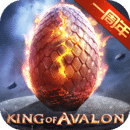 阿瓦隆之王无限金币版v9.8.37 安卓版