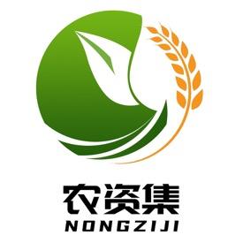 农资集appv1.0.8 手机版