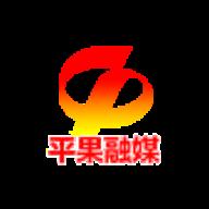 平果融媒appv1.0.1 最新版